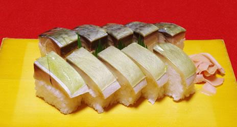 さば寿司(1人前)